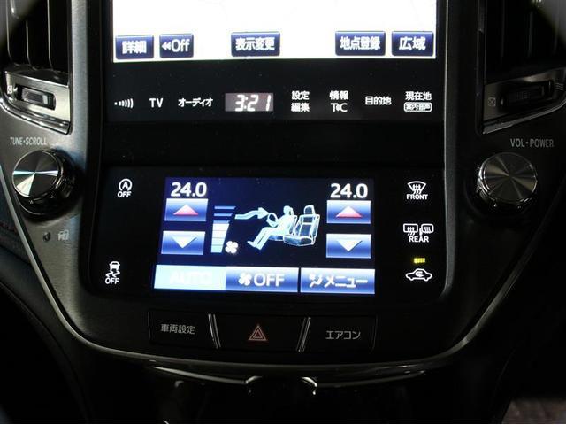 アスリートG-T 1年保証 スマートキー Bカメラ TVナビ(10枚目)