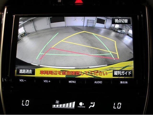 プレミアム 1年保証 スマートキー Bカメラ メモリーナビ(6枚目)