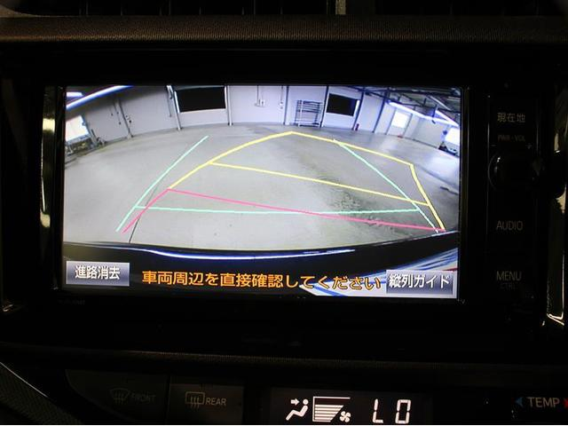 Sスタイルブラック 1年保証 スマートキー Bカメラ ナビ(6枚目)