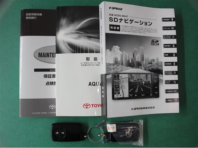 Sスタイルブラック 1年保証 スマートキー Bカメラ ナビ(19枚目)