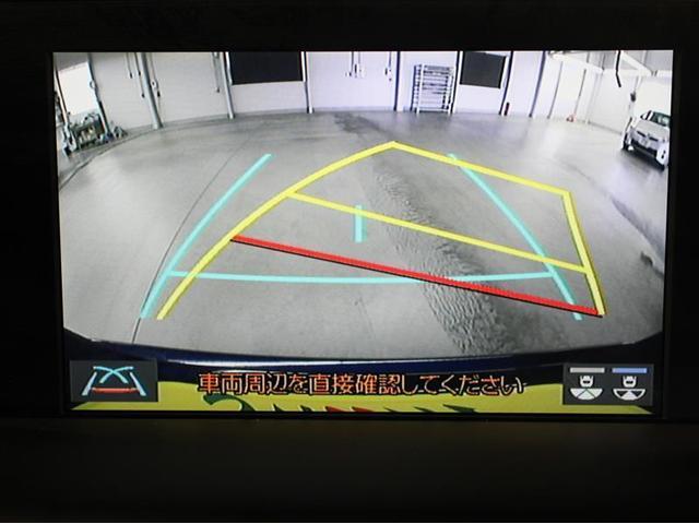 RSアドバンス Four 1年保証 スマートキー TVナビ(6枚目)
