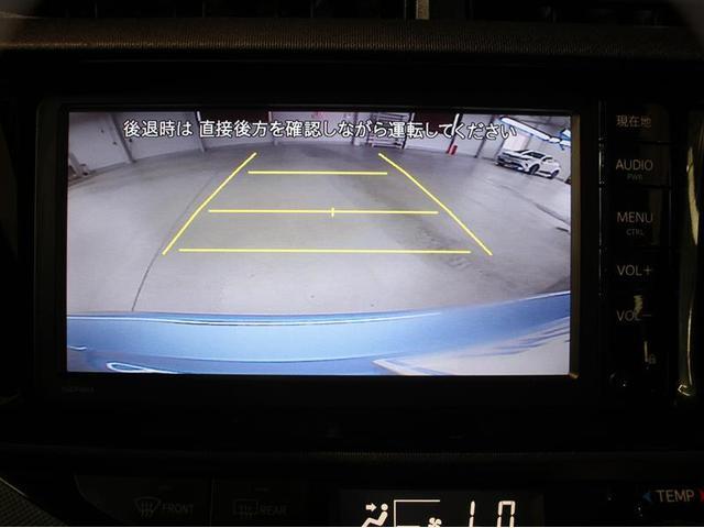 S 1年保証 スマートキー Bカメラ メモリーナビ地デジTV(6枚目)
