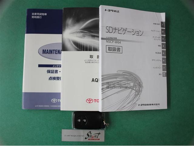 S 1年保証 スマートキー Bカメラ メモリーナビ地デジTV(19枚目)
