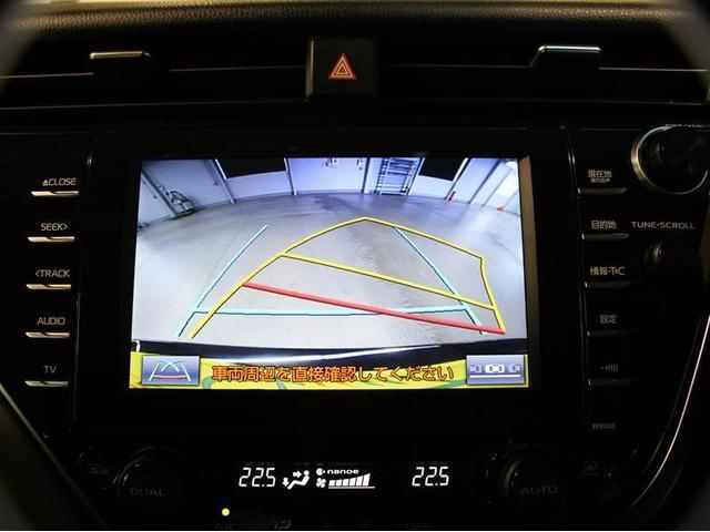 HV Gレザーパッケージ 2年保証 1オーナー SDナビTV(6枚目)
