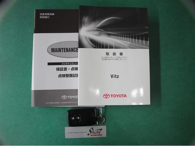 RS G's スマートパッケージ 1年保証 HDDナビTV(19枚目)