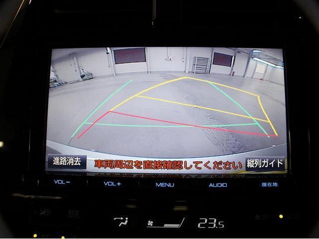Aツーリングセレクション 1年保証 ナビTV LEDライト(9枚目)