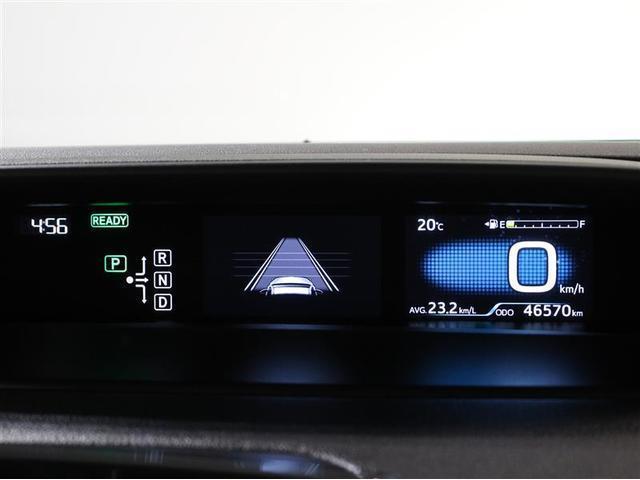 Aツーリングセレクション 1年保証 ナビTV LEDライト(12枚目)