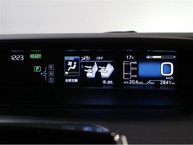Sツーリングセレクション 2年保証 SDナビ 当社試乗車(10枚目)