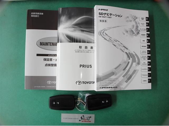 Sツーリングセレクション 2年保証 SDナビ 当社試乗車(19枚目)