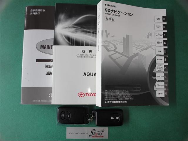 Sスタイルブラック 1年保証 スマートキー Bカメラ ナビ(20枚目)