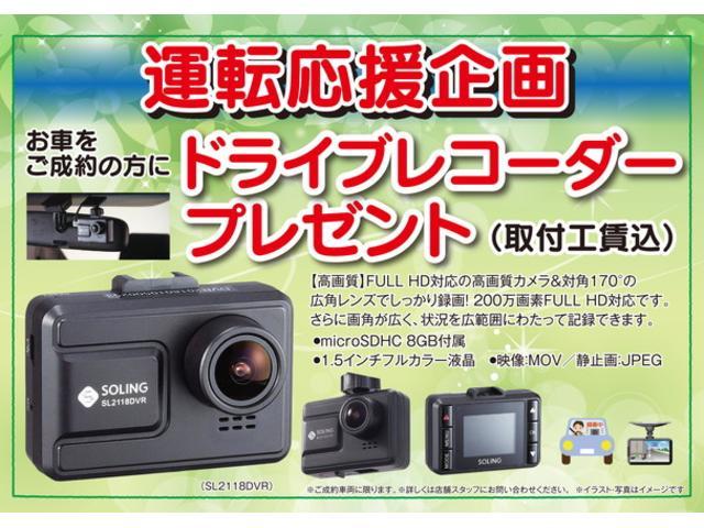 GTリミテッド 1年保証 スマートキー Bカメラ ETC(2枚目)