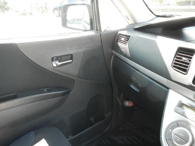 「ダイハツ」「ムーヴ」「コンパクトカー」「熊本県」の中古車22