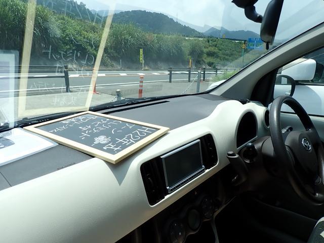 「ダイハツ」「ブーン」「コンパクトカー」「熊本県」の中古車5