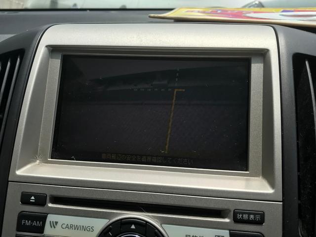 「日産」「セレナ」「ミニバン・ワンボックス」「熊本県」の中古車17