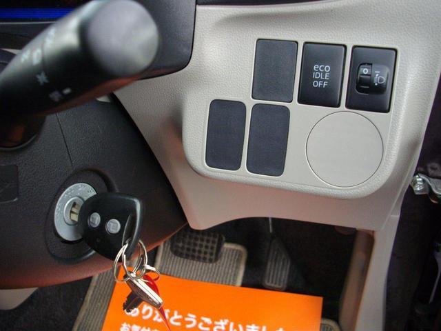 「ダイハツ」「ミライース」「軽自動車」「福岡県」の中古車15