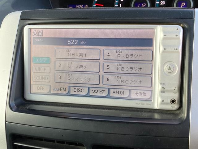 X ナビ バックカメラ DVD再生 ETC スマートキー 両側電動スライドドア(16枚目)