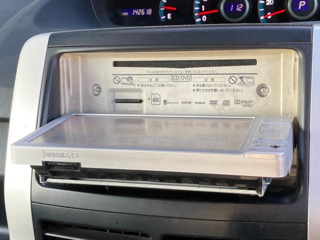 X ナビ バックカメラ DVD再生 ETC スマートキー 両側電動スライドドア(17枚目)