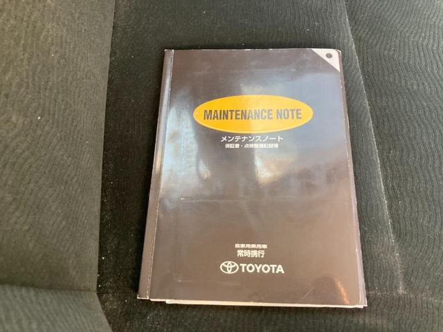 X ナビ バックカメラ DVD再生 ETC スマートキー 両側電動スライドドア(22枚目)