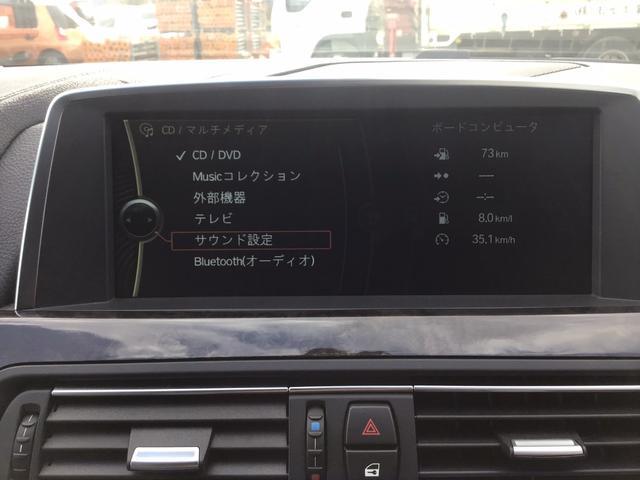 「BMW」「6シリーズ」「セダン」「福岡県」の中古車24