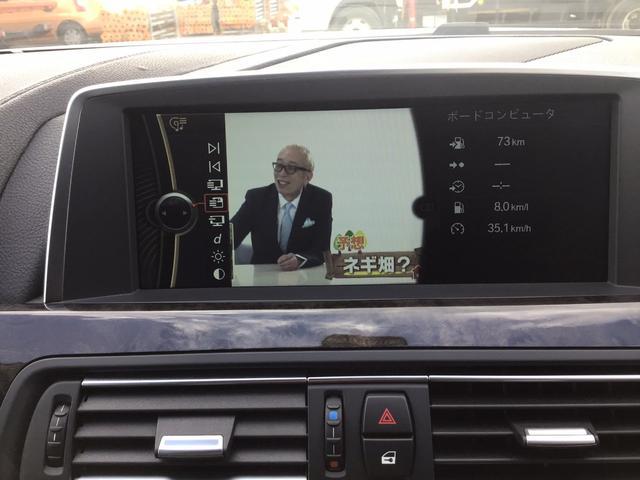 「BMW」「6シリーズ」「セダン」「福岡県」の中古車33