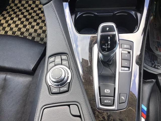 「BMW」「6シリーズ」「セダン」「福岡県」の中古車34