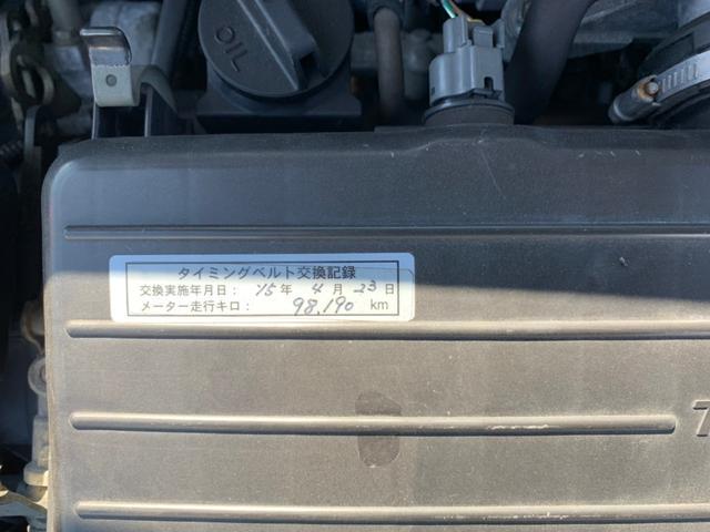 「ダイハツ」「ミラアヴィ」「軽自動車」「熊本県」の中古車19
