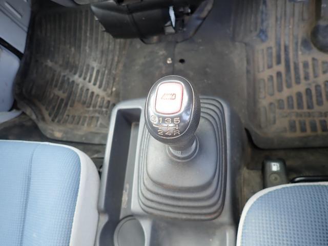 「スバル」「サンバートラック」「トラック」「熊本県」の中古車13