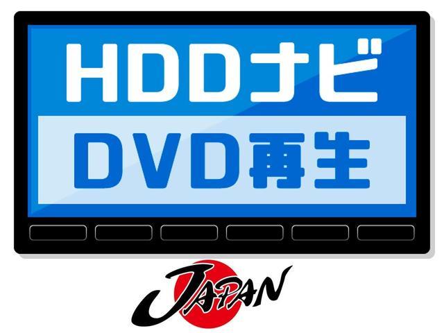 X HDDナビ DVD再生 アルミホイール 車検2年4月(2枚目)