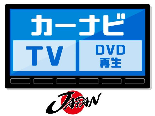 E スマートキー ナビ TV DVD再生 盗難防止装置(2枚目)