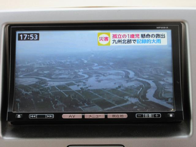 E スマートキー ナビ TV DVD再生 盗難防止装置(17枚目)