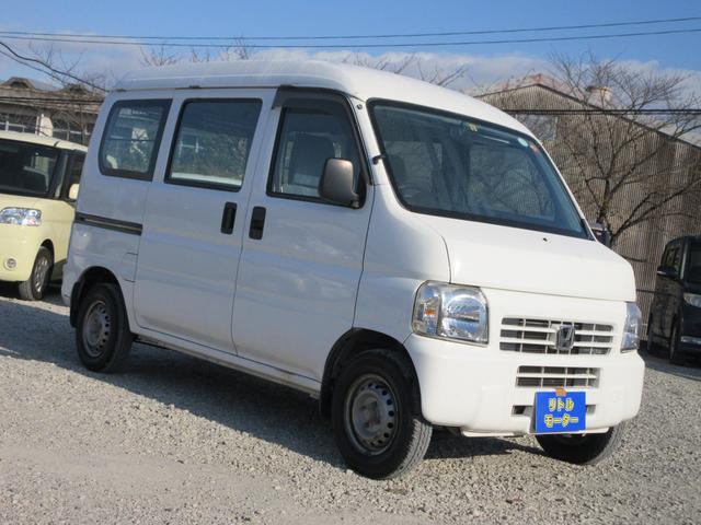 「ホンダ」「アクティバン」「軽自動車」「福岡県」の中古車4