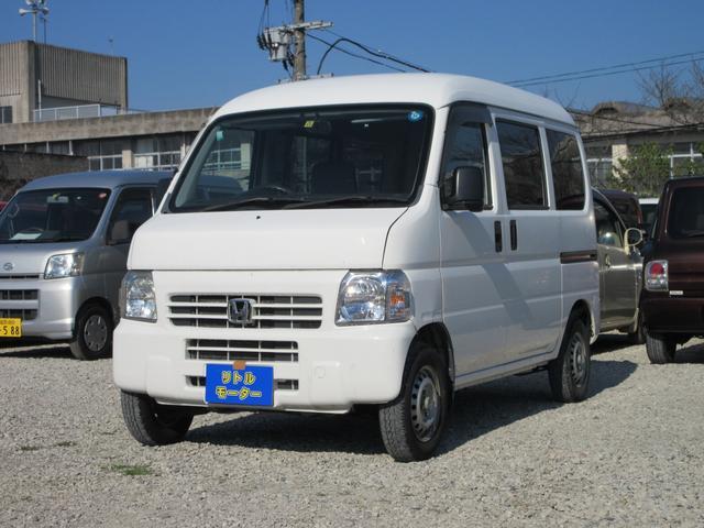 「ホンダ」「アクティバン」「軽自動車」「福岡県」の中古車2