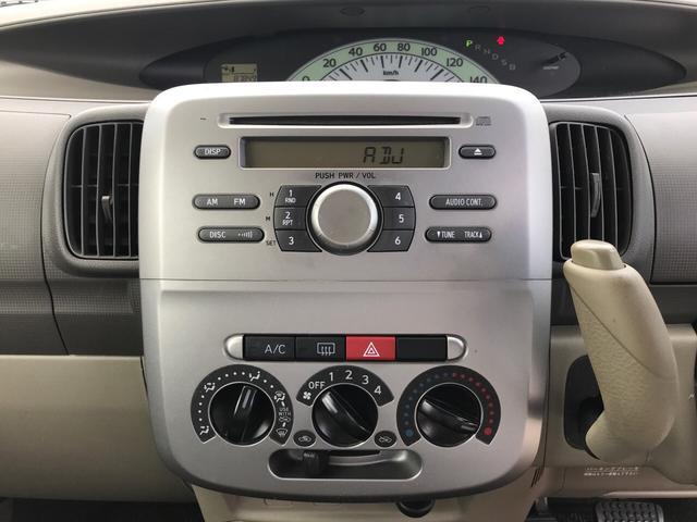X AW AC スマートキー オーディオ付 CVT 片側電動(17枚目)
