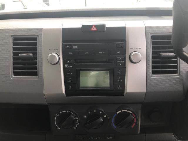 FX-Sリミテッド 軽自動車 シルキーシルバーメタリック(17枚目)
