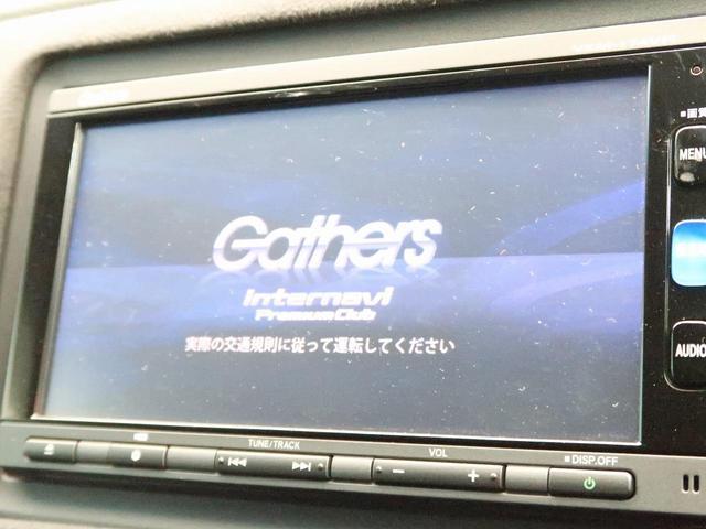 ハイブリッドRS・ホンダセンシング 純正ナビ(3枚目)