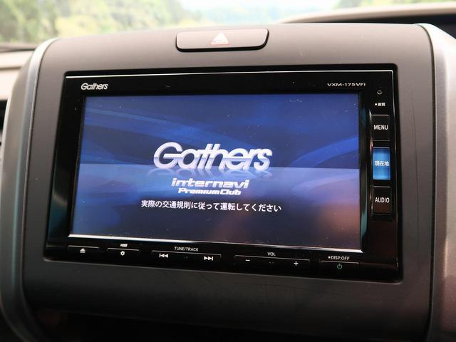 ハイブリッド・Gホンダセンシング 純正SDナビフルセグTV(3枚目)