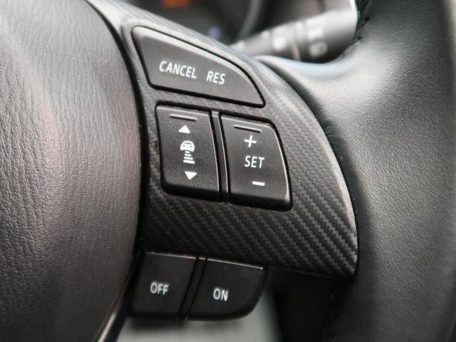 レーダークルーズコントロール ミリ波レーダーで先行車との速度差や車間距離を認識。約30〜100km/hの範囲で、先行車との車間を維持しながら追従走行できます。、長距離走行でのドライバーの負担を軽減☆