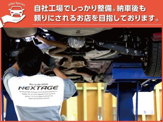 親切・丁寧な専門メカニックスタッフが応対!カスタマイズ・車検・点検整備・事故等の修理などアフターサービスも安心。