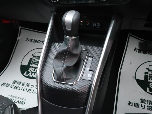 「ダイハツ」「ロッキー」「SUV・クロカン」「鹿児島県」の中古車37