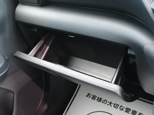 「ダイハツ」「ロッキー」「SUV・クロカン」「鹿児島県」の中古車39