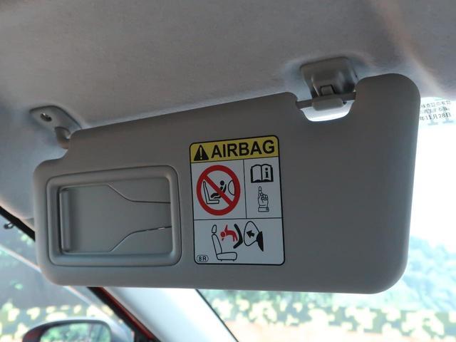 「ダイハツ」「ロッキー」「SUV・クロカン」「鹿児島県」の中古車40