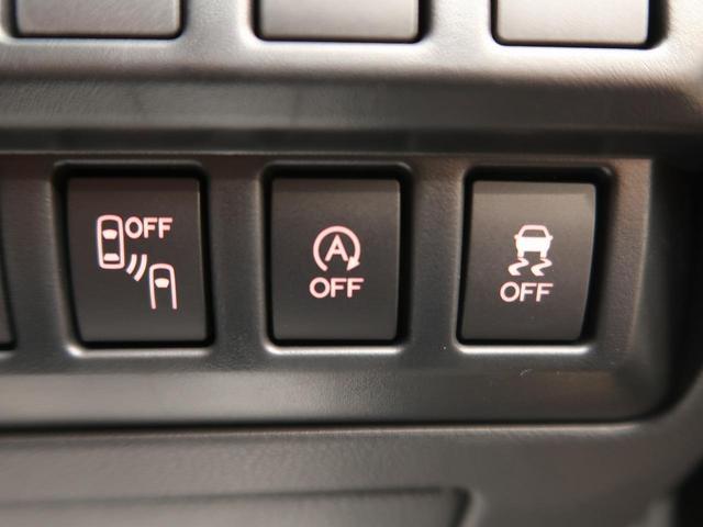 X-ブレイク 登録済未使用 シートヒータ 禁煙車(36枚目)