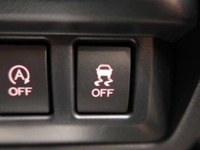 X-ブレイク 登録済未使用 シートヒータ 禁煙車(37枚目)