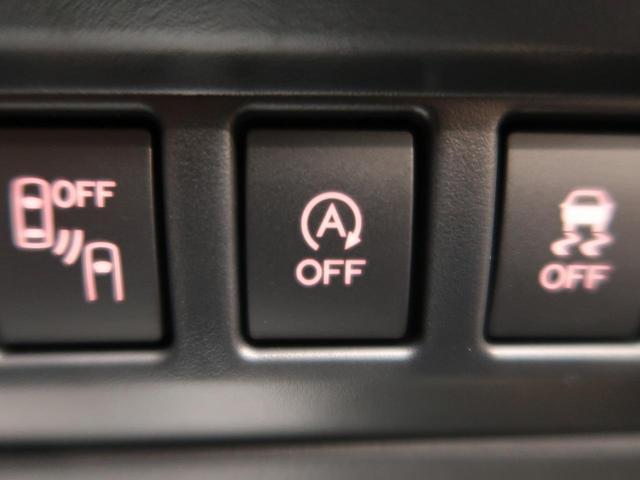 X-ブレイク 登録済未使用 シートヒータ 禁煙車(38枚目)