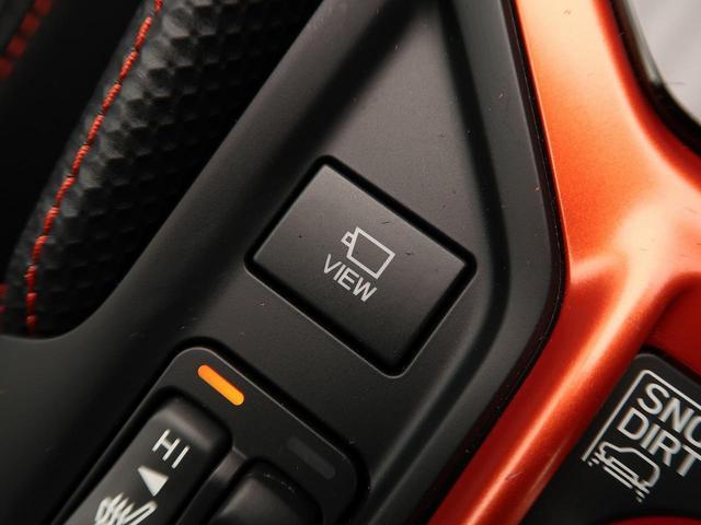 X-ブレイク 登録済未使用 シートヒータ 禁煙車(54枚目)