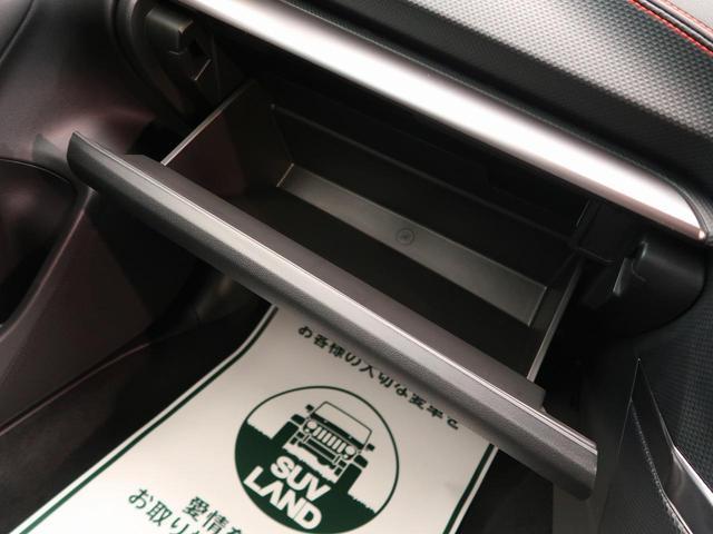 X-ブレイク 登録済未使用 シートヒータ 禁煙車(56枚目)
