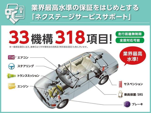X-ブレイク 登録済未使用 シートヒータ 禁煙車(64枚目)