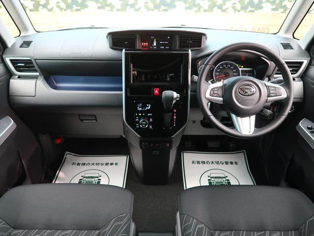 カスタムG リミテッドII SAIII 登録済未使用車 全方位カメラ 衝突被害軽減 両側電動スライドドア コーナーセンサー 車線逸脱警報 オートハイビーム アイドリングストップ 前席シートヒーター クルーズコントロール LEDヘッドライト(2枚目)