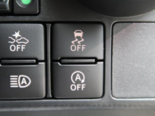 カスタムG リミテッドII SAIII 登録済未使用車 全方位カメラ 衝突被害軽減 両側電動スライドドア コーナーセンサー 車線逸脱警報 オートハイビーム アイドリングストップ 前席シートヒーター クルーズコントロール LEDヘッドライト(7枚目)