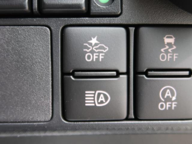 カスタムG リミテッドII SAIII 登録済未使用車 全方位カメラ 衝突被害軽減 両側電動スライドドア コーナーセンサー 車線逸脱警報 オートハイビーム アイドリングストップ 前席シートヒーター クルーズコントロール LEDヘッドライト(8枚目)